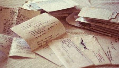 О письмах в Кармическое Правление